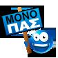 :mono: