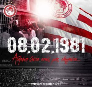 #Olympiacos #NeverForgotten1981🌹 #Gate7
